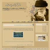 دفتر حفظ و نشر آثار آیت الله زنجانی