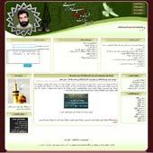وب سایت شهید ولی مزارعی